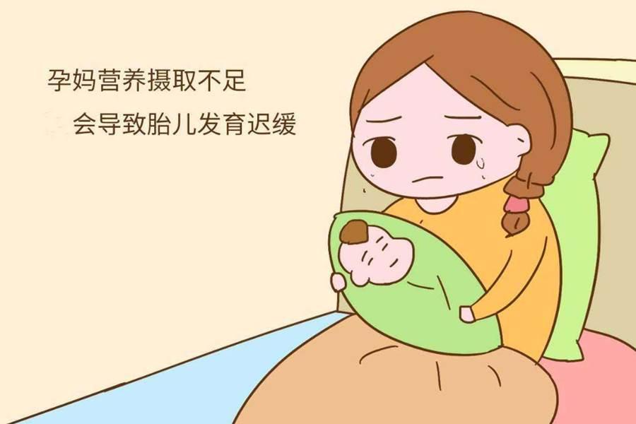 孕期体重增长过慢怎么办 第2张-备孕-孕期检查-孕产妇食谱-胎教育儿