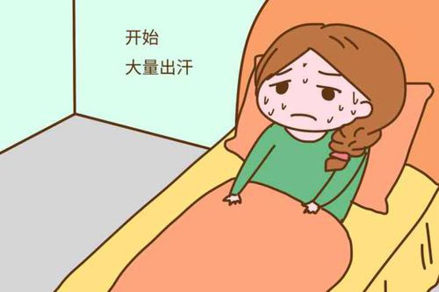 坐月子期间一直出汗该怎么办 第2张-备孕-孕期检查-孕产妇食谱-胎教育儿