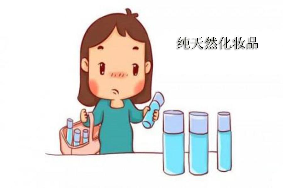 孕期可以用护肤品吗 第4张-备孕-孕期检查-孕产妇食谱-胎教育儿