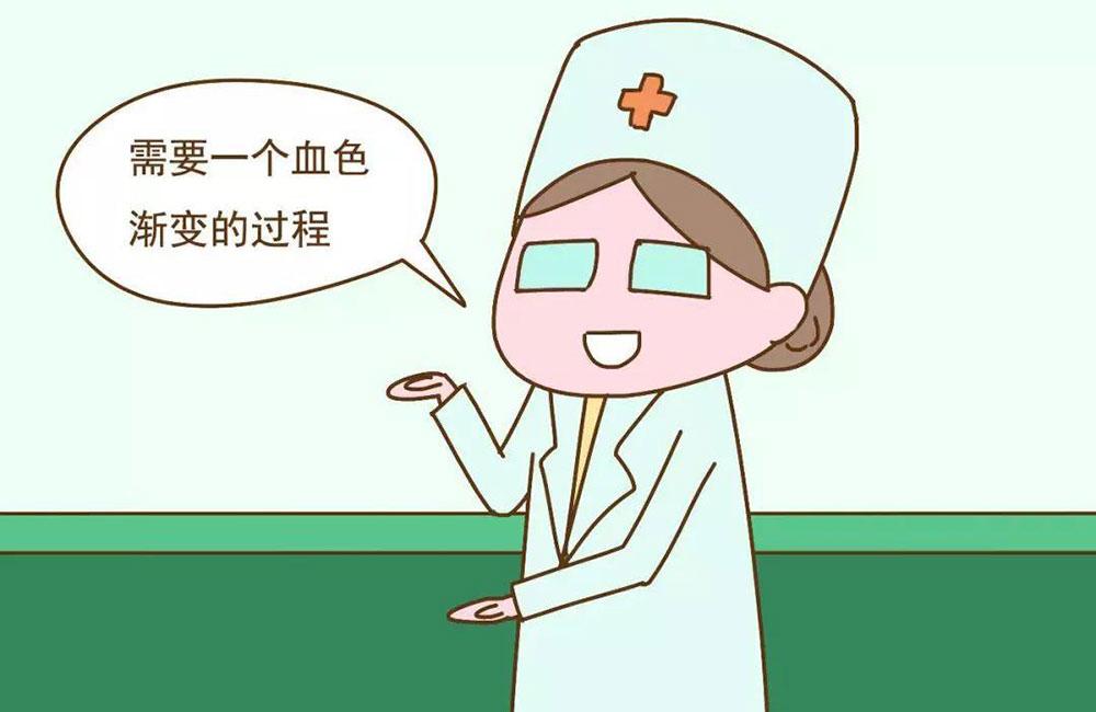 产后恶露多久排干净 第2张-备孕-孕期检查-孕产妇食谱-胎教育儿