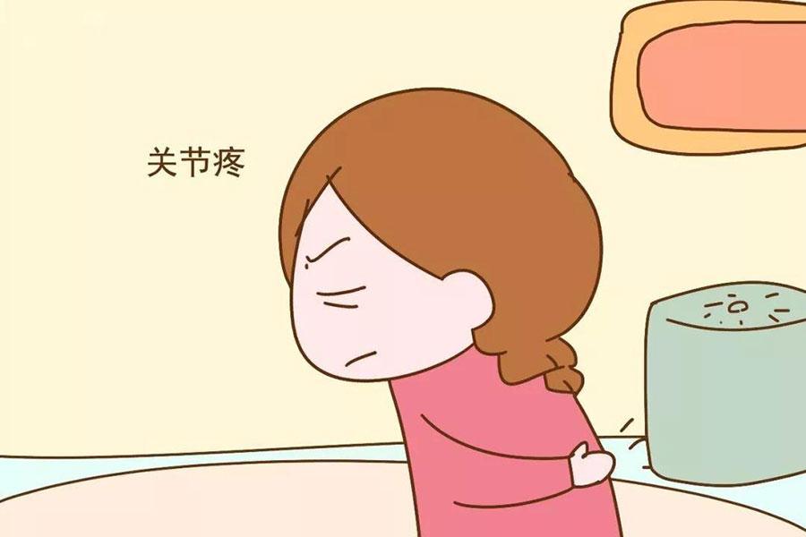 月子背疼怎么办 第2张-备孕-孕期检查-孕产妇食谱-胎教育儿