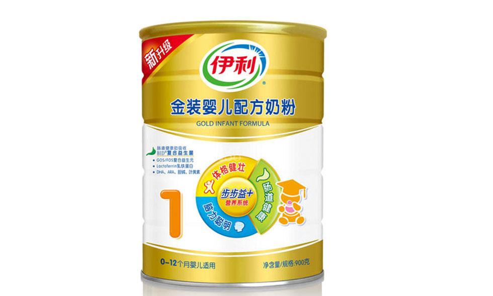 中国奶粉排行榜10强 第2张-备孕-孕期检查-孕产妇食谱-胎教育儿