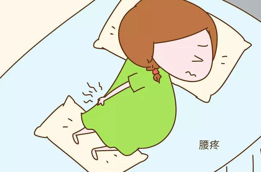 孕期腰部怎么护理 第2张-备孕-孕期检查-孕产妇食谱-胎教育儿