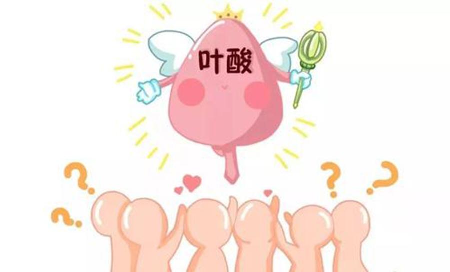 高龄产妇如何备孕二胎 第4张-备孕-孕期检查-孕产妇食谱-胎教育儿