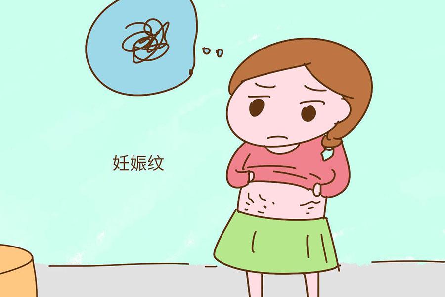 月子里怎样去妊娠纹 第2张-备孕-孕期检查-孕产妇食谱-胎教育儿