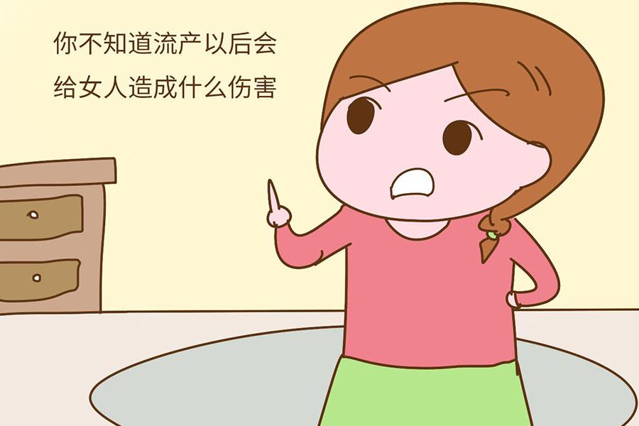 刮宫后多久可以同房 第2张-备孕-孕期检查-孕产妇食谱-胎教育儿